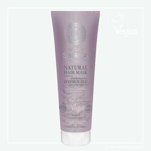 Maska pro barvené vlasy - Oživení barvy a lesk Natura Siberica 200 ml